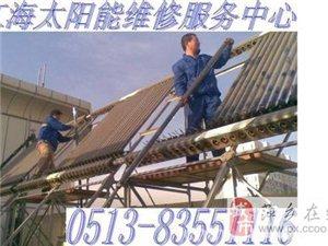 萍鄉市各種家用電器專業維修中心