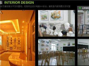 學室內設計專業推薦四川五月花學校技術大學