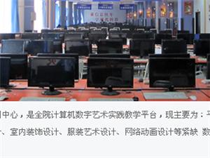 學電腦選四川五月花學校電子商務專業網站設計培訓