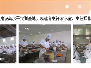 四川五月花學校廚師專業招生簡章包就業