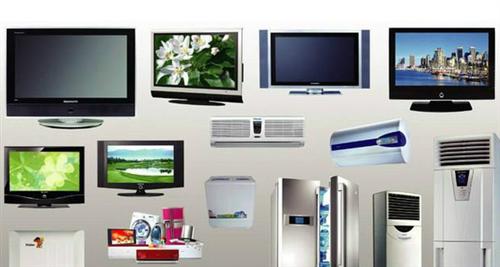 延吉高价回收,冰箱,空调,洗衣机,液晶电视等