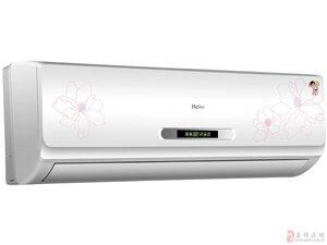 批发销售全新空调二手空调