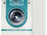 干洗店机器