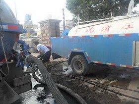 沈阳专业清理化粪池于洪区清理污水池清理隔油池