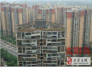 下江北太阳岛6跃7楼4室162平直接与开发商签约