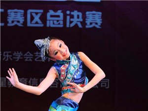 洛之舞舞蹈培訓中心誠聘舞蹈教師