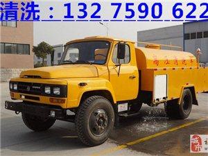 福州化粪池清理:13275906222福州清理化粪
