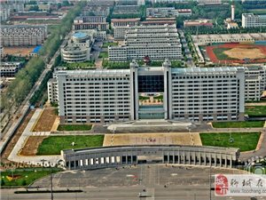 聊城大学2014年成人高等教育报名中