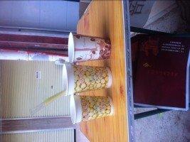 供应豆浆纸杯糖水纸碗