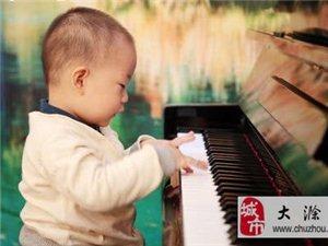 滁州音樂培訓,滁州鋼琴培訓,滁州學古箏,滁州學鋼琴
