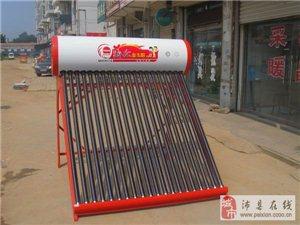 批发 零售 太阳能16管800元 18管900元
