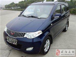 五菱宏光1.4L豪华版商务车