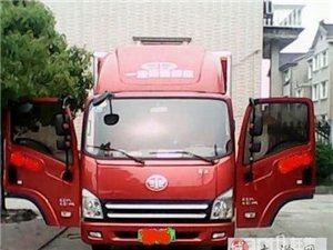 滁州烟草认证指定运输车辆转让。