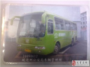 低价出售大型旅游客车