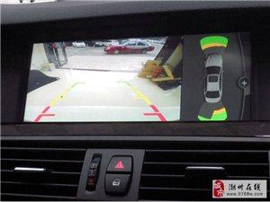 宝马升级导航潮州车载GPS导航仪批发零售