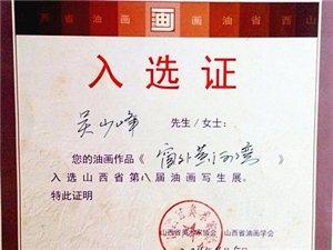 鼎峰美術招收高考學員