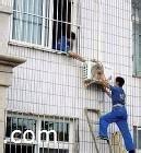 專業維修各類品牌空調 安裝 移機 加氟等