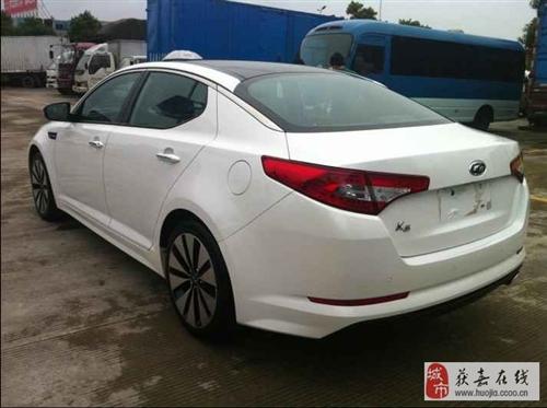 1.2萬誠信出售起亞K52.0L豪華型