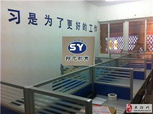 没英语基础怎么学英语滁州英语培训学校邦元教育