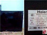 海爾電視32寸8.9成新低價轉讓 - 1100元