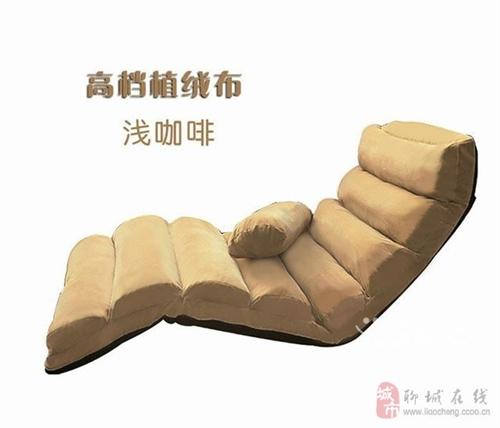 折叠,沙发,床。