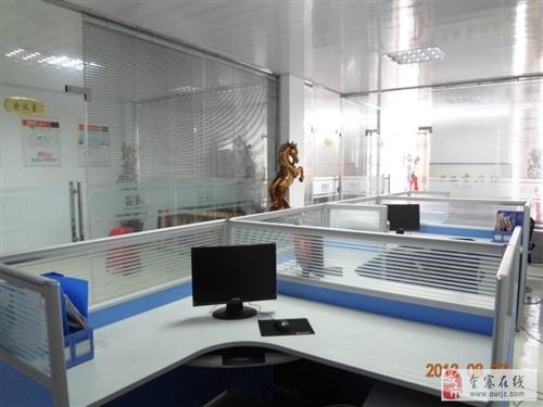 9成新办公桌屏风隔断组合