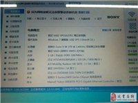 便宜出售一台索尼VPCEA37EC笔记本