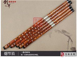 少儿快乐学竹笛、葫芦丝