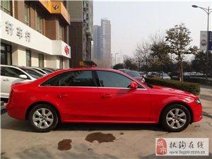 售奥迪A6L15129297077舒适型售价4万