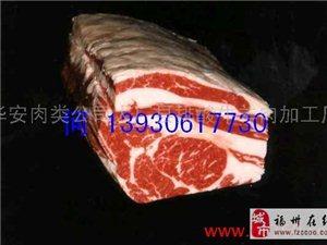 厂家供应:排酸牛肉排酸羊肉