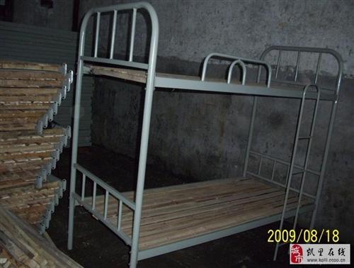 金橋二手鐵架高低床出售