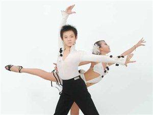 拉丁舞专业培训