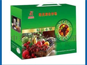 惠州博罗石湾印刷厂中彩印刷公司包装彩盒彩卡吊牌印刷