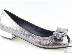 ST&SAT星期六品牌男女鞋專賣店