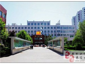 秦安县第五中学