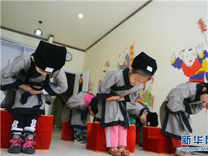 蒙正學堂汝州館招聘暑假全職幼兒教師