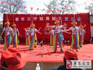 秦安县第三中学