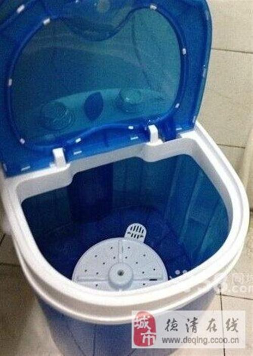 出售迷你洗衣机