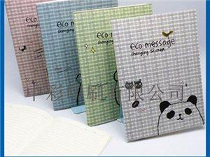 惠州印刷厂中彩印刷车线本笔记本定制
