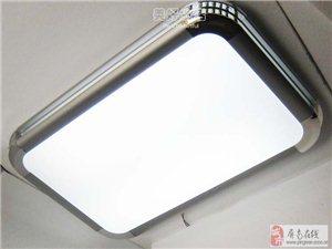 LED灯饰优惠大拍卖