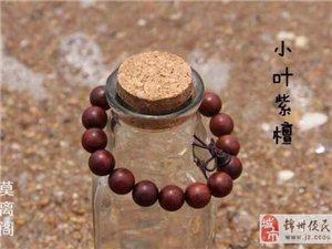 出售椰壳小叶紫檀花奇楠血龙木微信号:GaoXHH