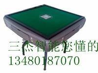 深圳二手麻将机|四口二手麻将机