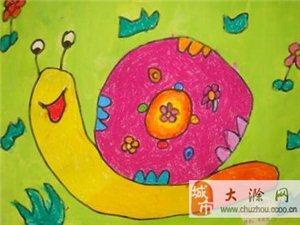 2014年滁州邦元教育暑假少兒畫畫培訓
