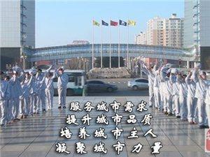 吉林城市职业技术学院,圆广大学子就业之梦