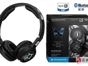 全新森海塞尔MM-450可戴式蓝牙耳机现低价出售
