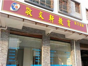 博罗长宁中小学暑假辅导班