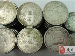回收银元求购古币