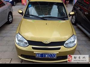 2011年9月上牌,奇瑞旗云,新车发票4.88万