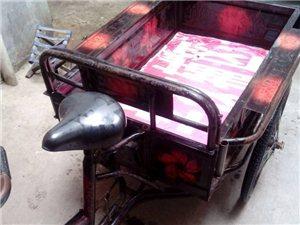 超低价出售人力三轮车脚蹬三轮一辆-170元