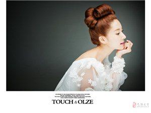 【TOUCH摄影】韩国最前沿的潮流妆容